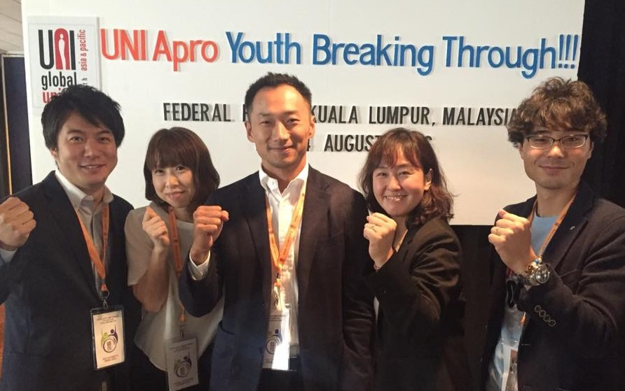 japanese-uni-apro-youth-committee-members-s
