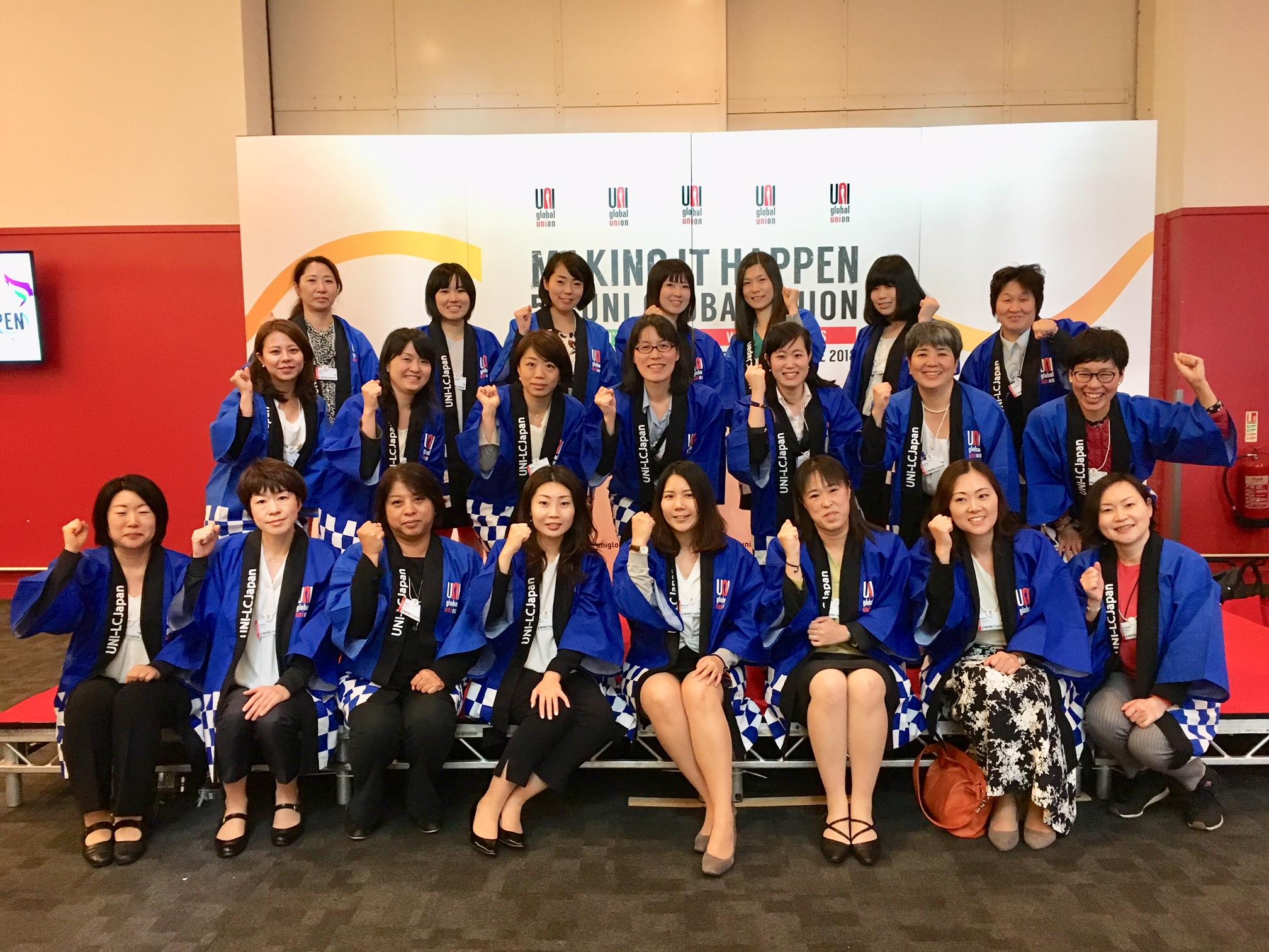 UNI-LCJ Women (2)